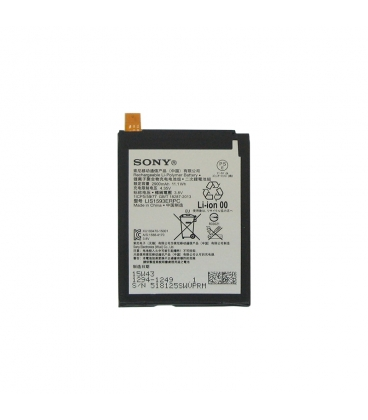 Battery SONY Z5 LIS1593ERPC